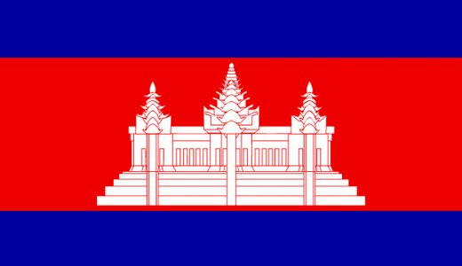 【カンボジア編】ASEAN週末ナンパトラベラー企画:プノンペンのナンパ的・風俗的事前情報をまとめてみる
