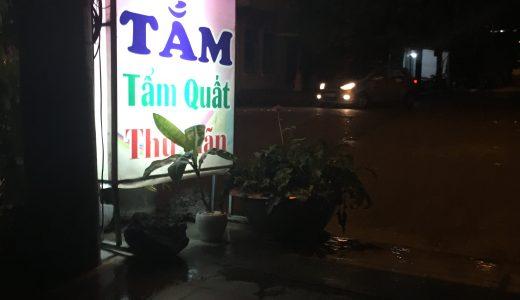 ベトナム・ハノイの風俗街、ツーソン(トゥーソン)に潜入【世界で風俗】